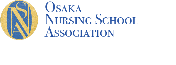 Osaka Nursing School Association